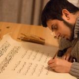 SamiurRahman's picture