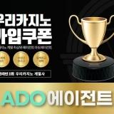 ado3700758's picture